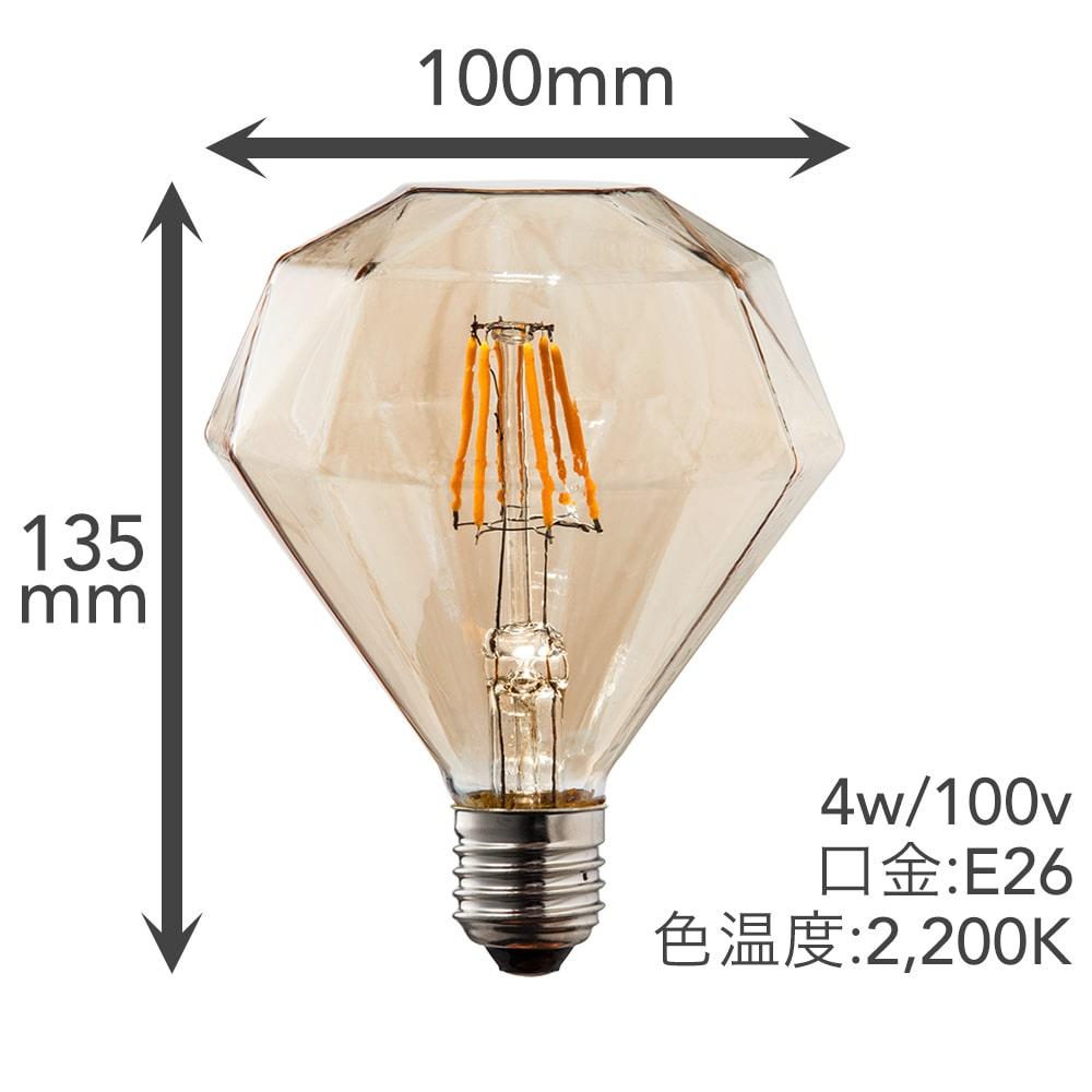 LEDフィラメント電球 LDA4L−D4