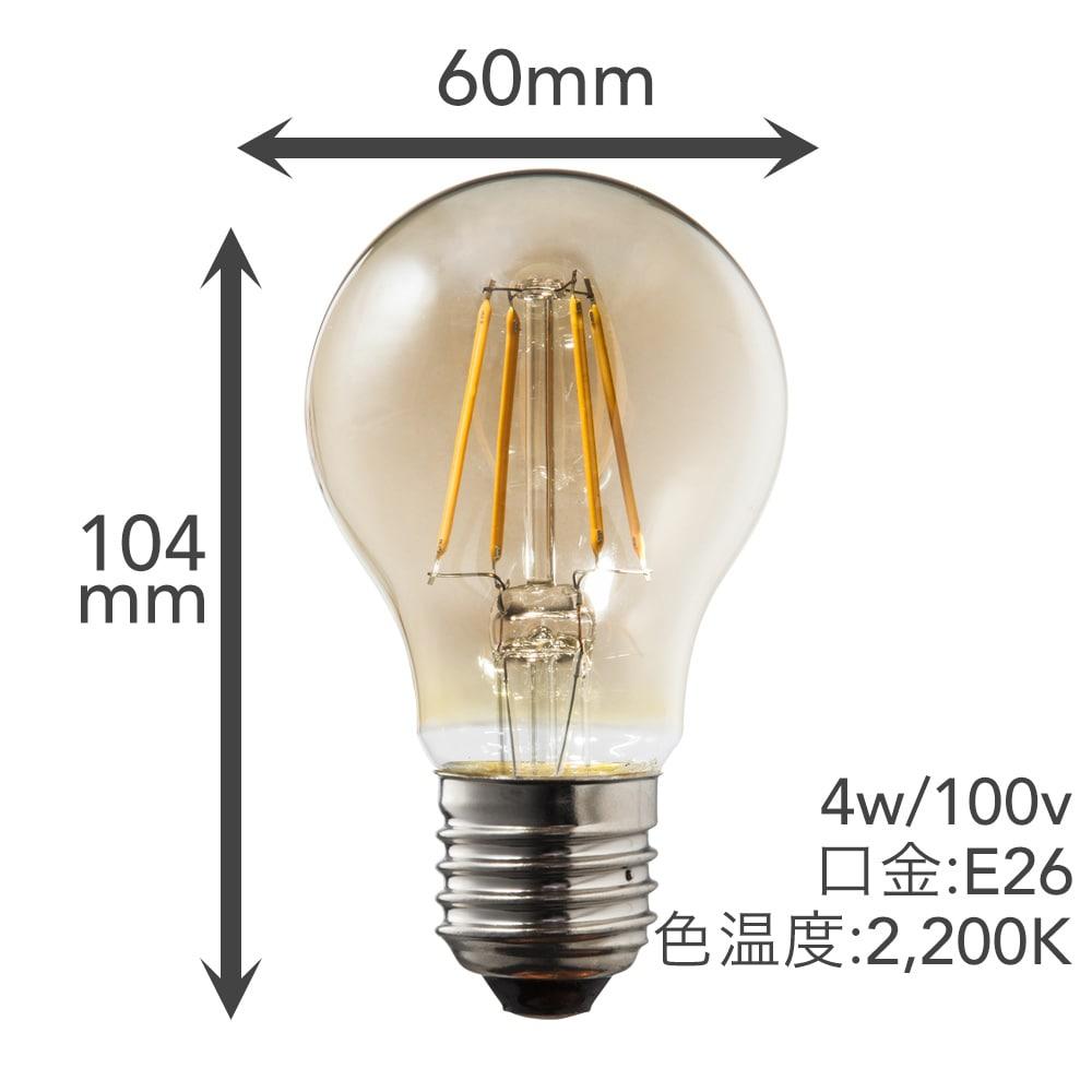 LEDフィラメント電球 LDA4L−1