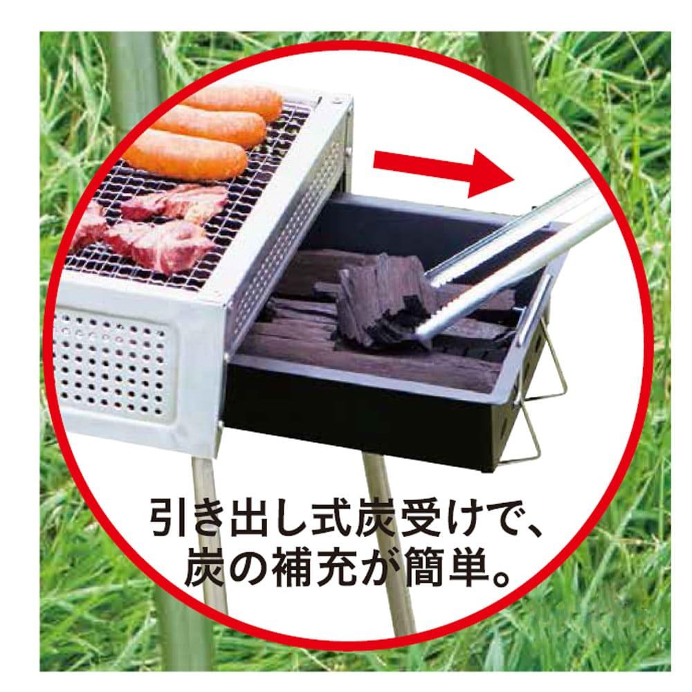【数量限定】炭の継ぎ足しが簡単コンロ STT-6632