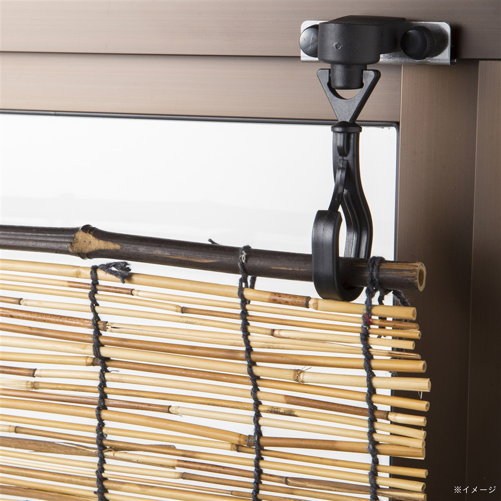 【数量限定】黒丸竹にも使用できる外れにくいフック 2個入 ネジ留め