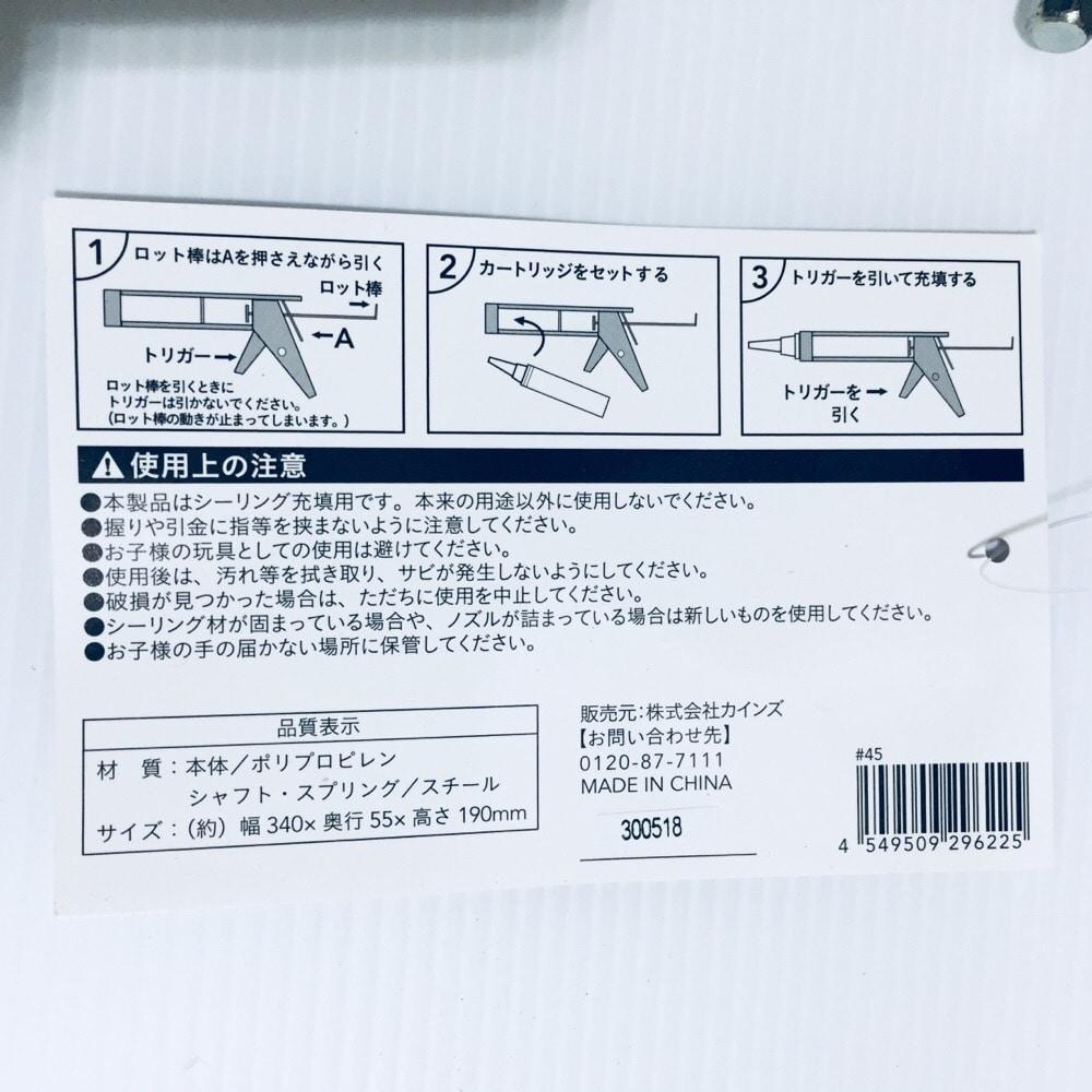 軽量コーキングガン CCG-02