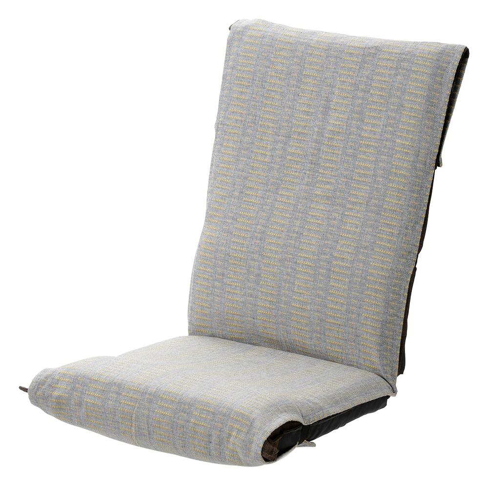 座椅子用フリーカバー コレクト グレー/イエロー