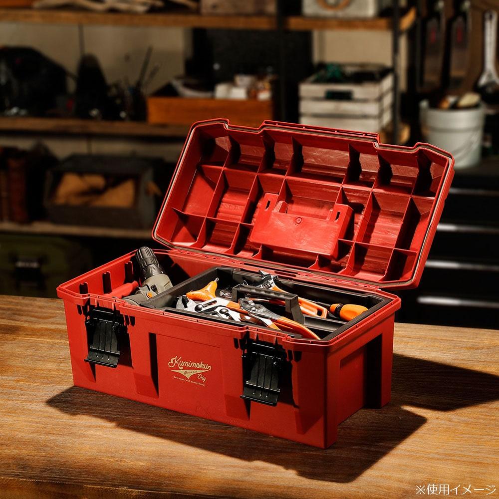 Kumimoku 道具が錆びにくい工具箱 レッド