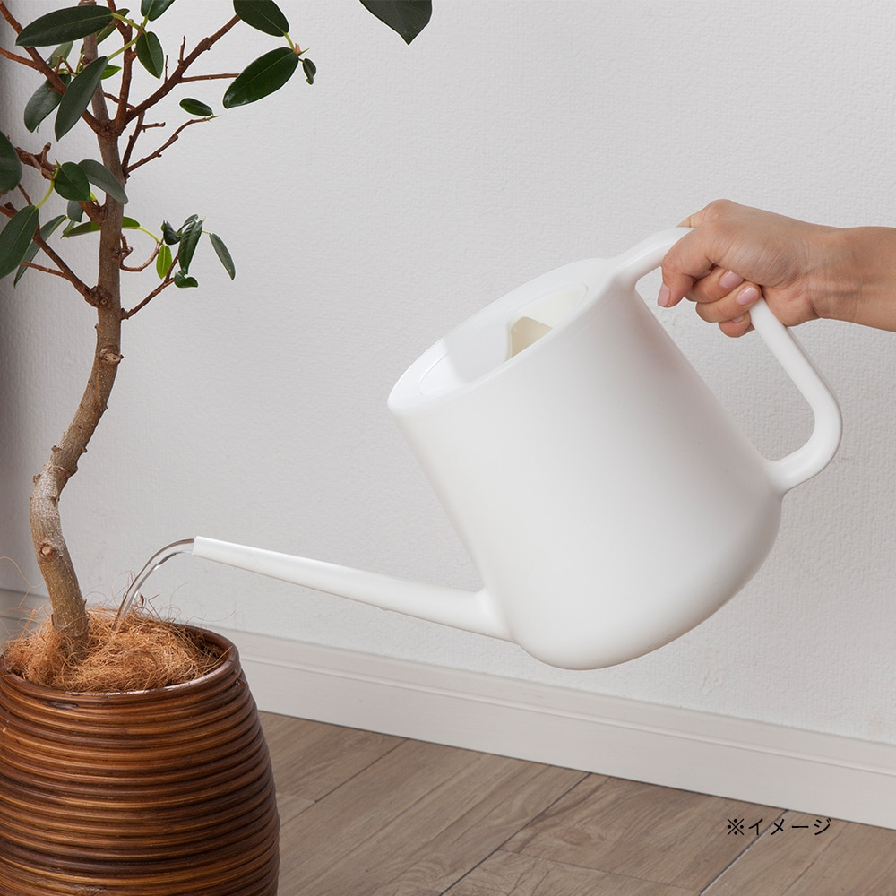 室内で使いやすいじょうろ Potis(ポティス)2.5L ホワイト