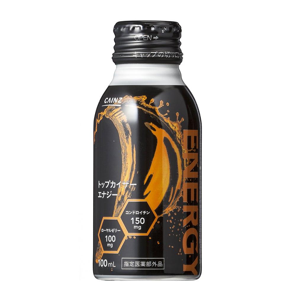 【ケース販売】CAINZ トップカイザー エナジー 100ml×48本[4549509342137×8]