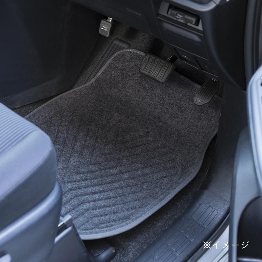 ずれにくい車内用バケットマット フロント用 グレー