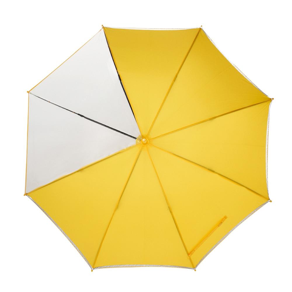 視界安全学童傘 55cm イエロー