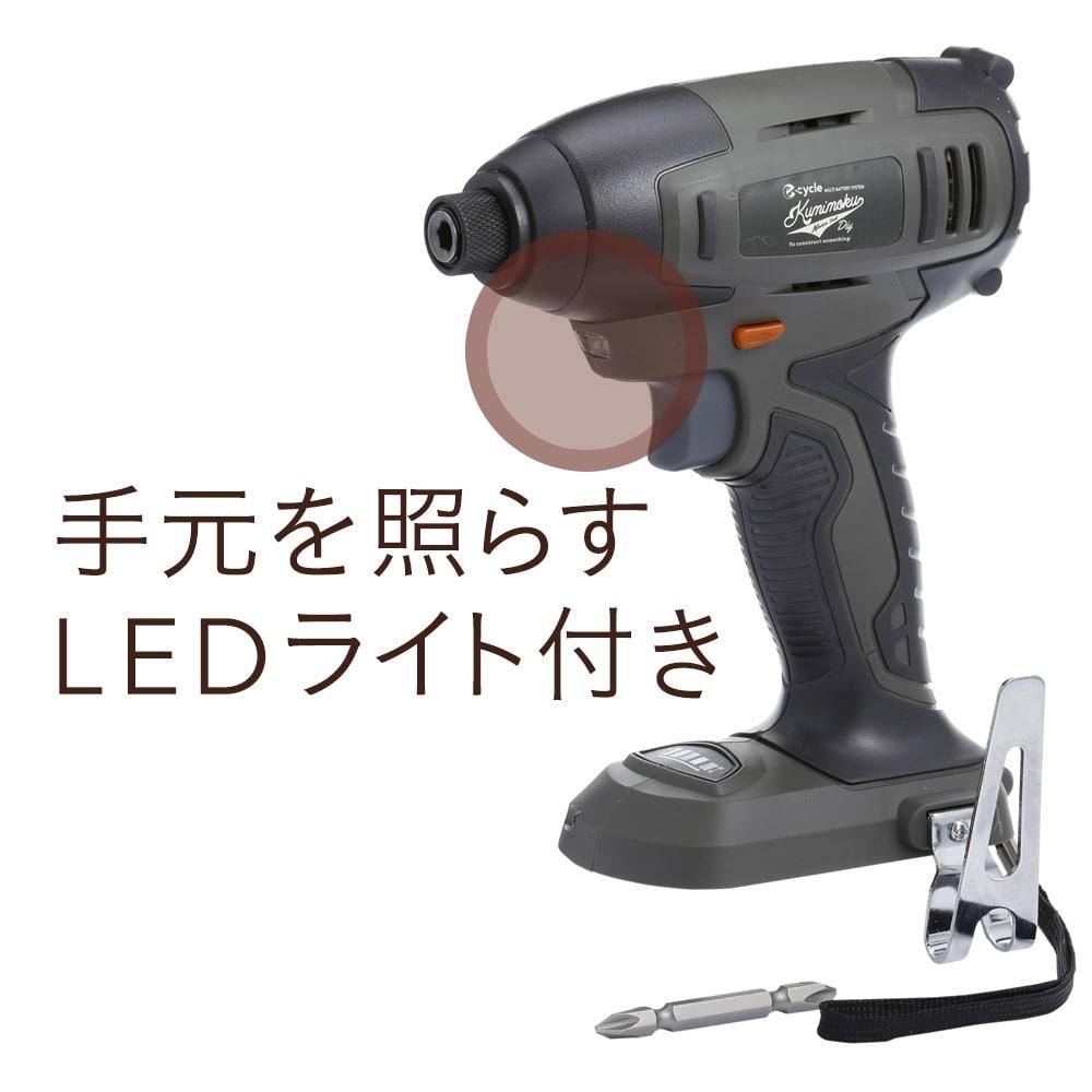 Kumimoku e-cycle 14.4V 充電式インパクトドライバー