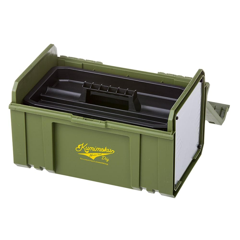 Kumimoku 道具がさびにくいワンタッチ工具箱 カーキ