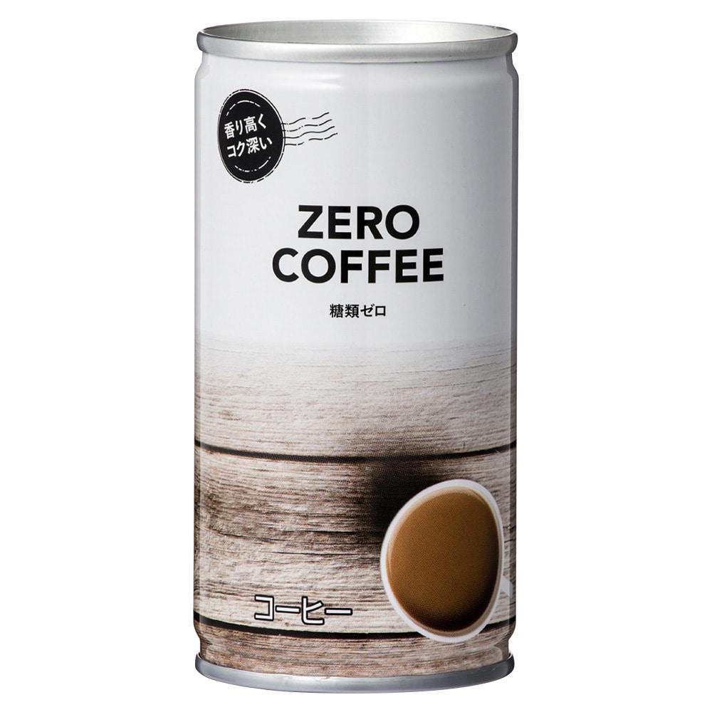 【ケース販売】コーヒー 糖類ゼロ 185g×30缶(1缶あたり約33円)