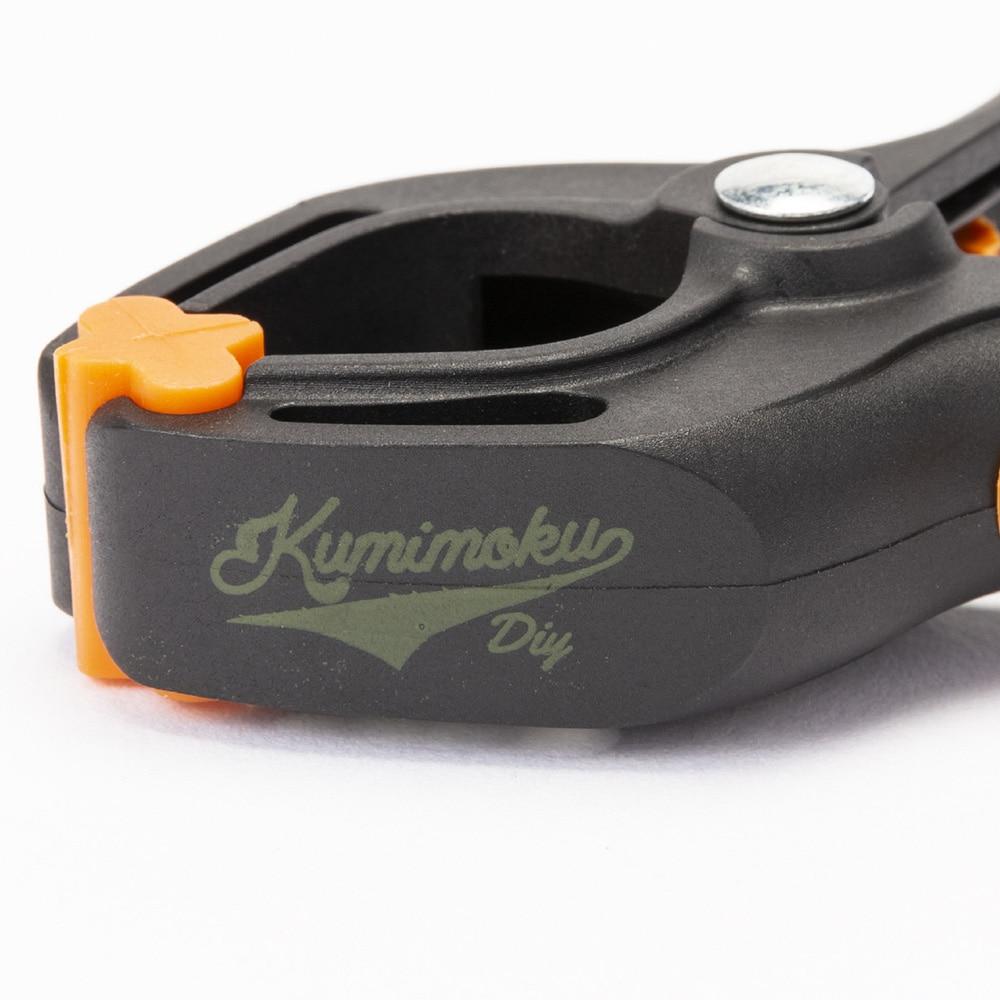 ナイロンスプリングクランプ 小 KM-NK02OR