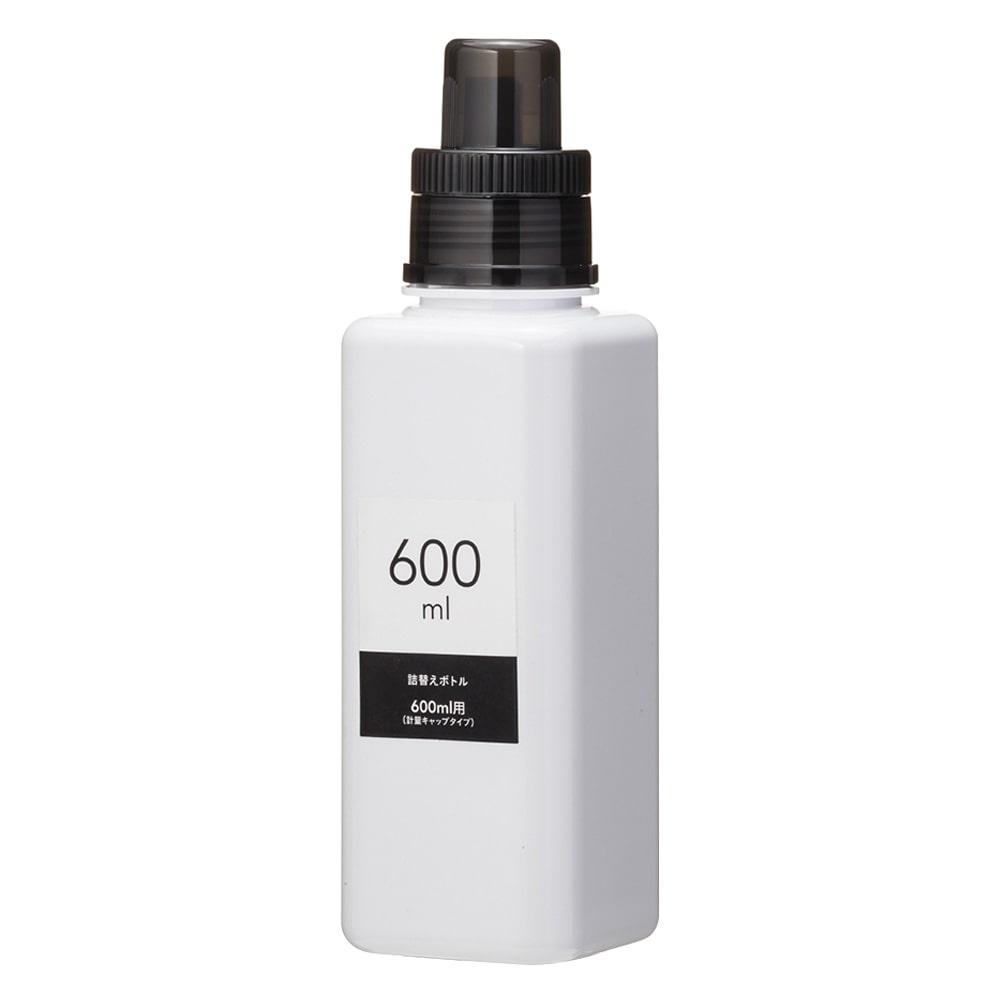 CAINZ 詰替ボトル 600ml