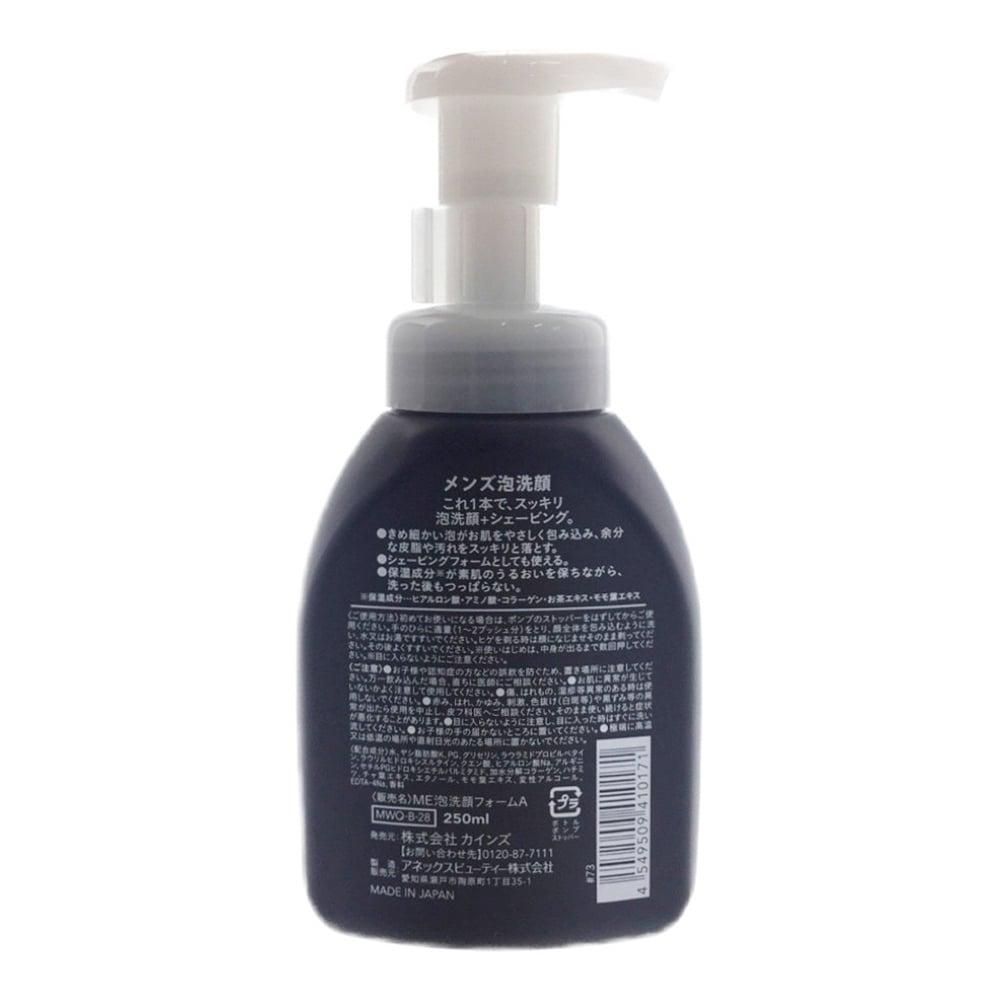 CAINZ メンズ泡洗顔 本体 250ml