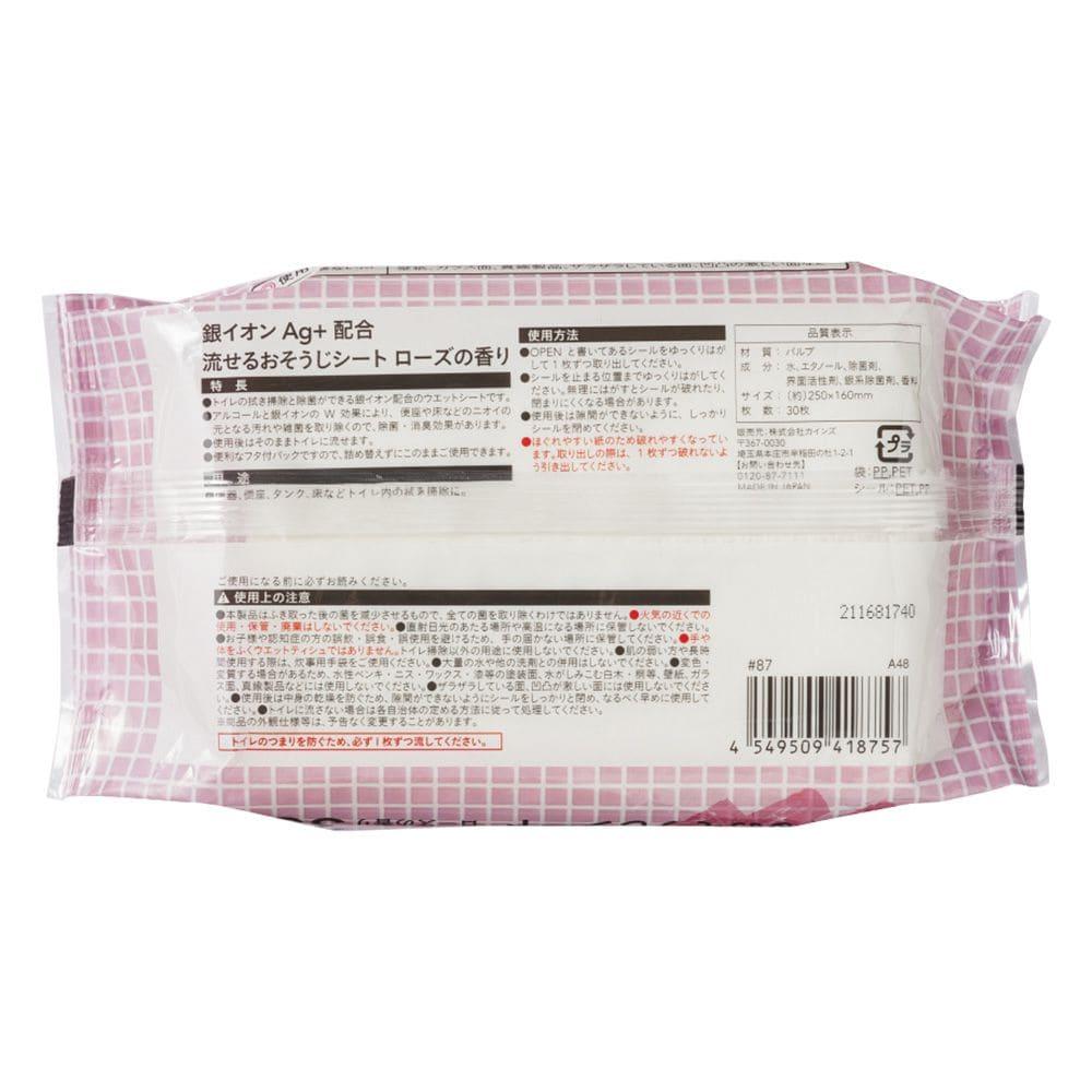 CAINZ トイレ用 銀イオンAg+配合 流せるおそうじシート ローズの香り 30枚