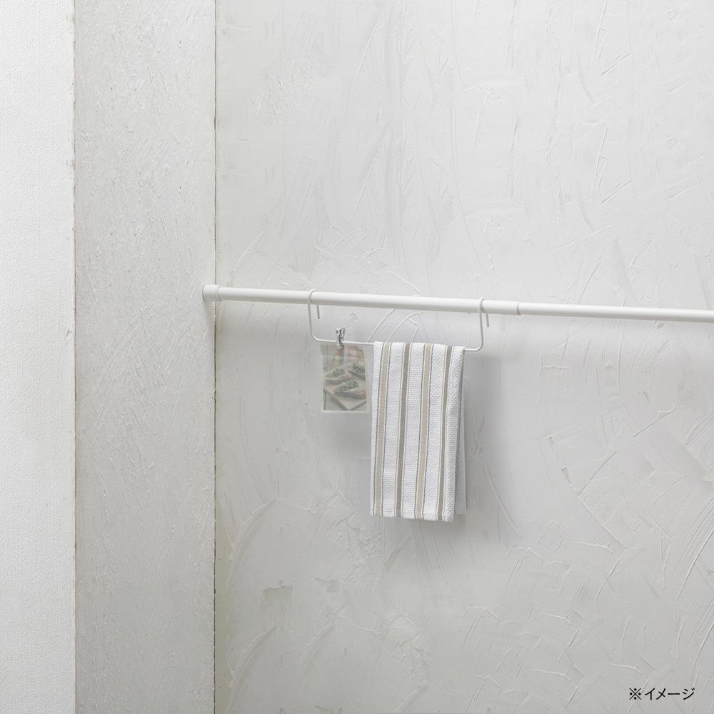 ワイヤータオル掛け ホワイト
