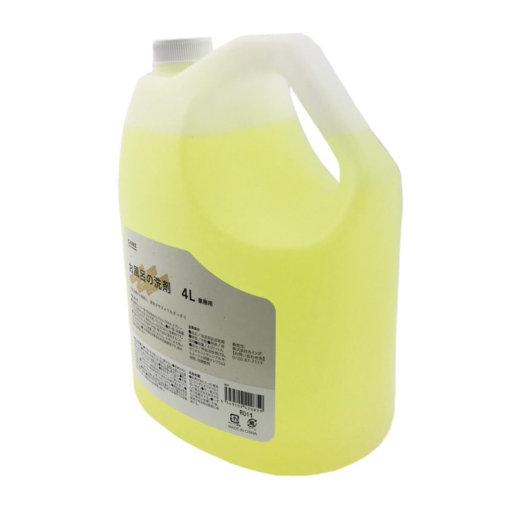 CAINZ お風呂の洗剤 4L-BT