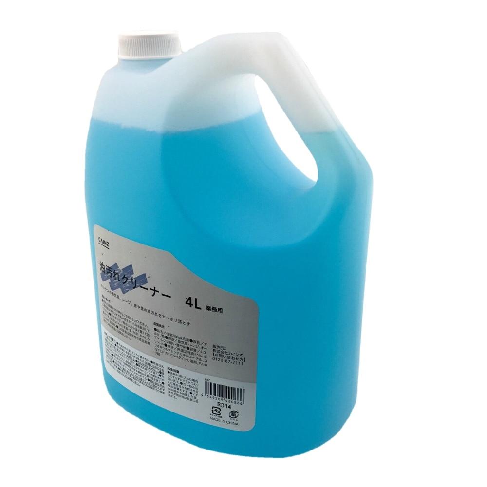 CAINZ 油汚れクリーナー 4L-OL