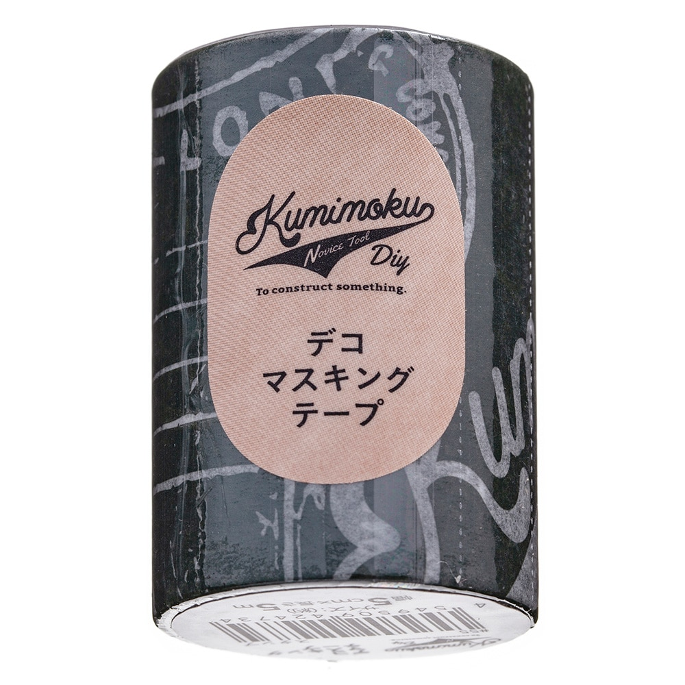 Kumimoku デコマスキングテープ スタンプ 5cm×5m
