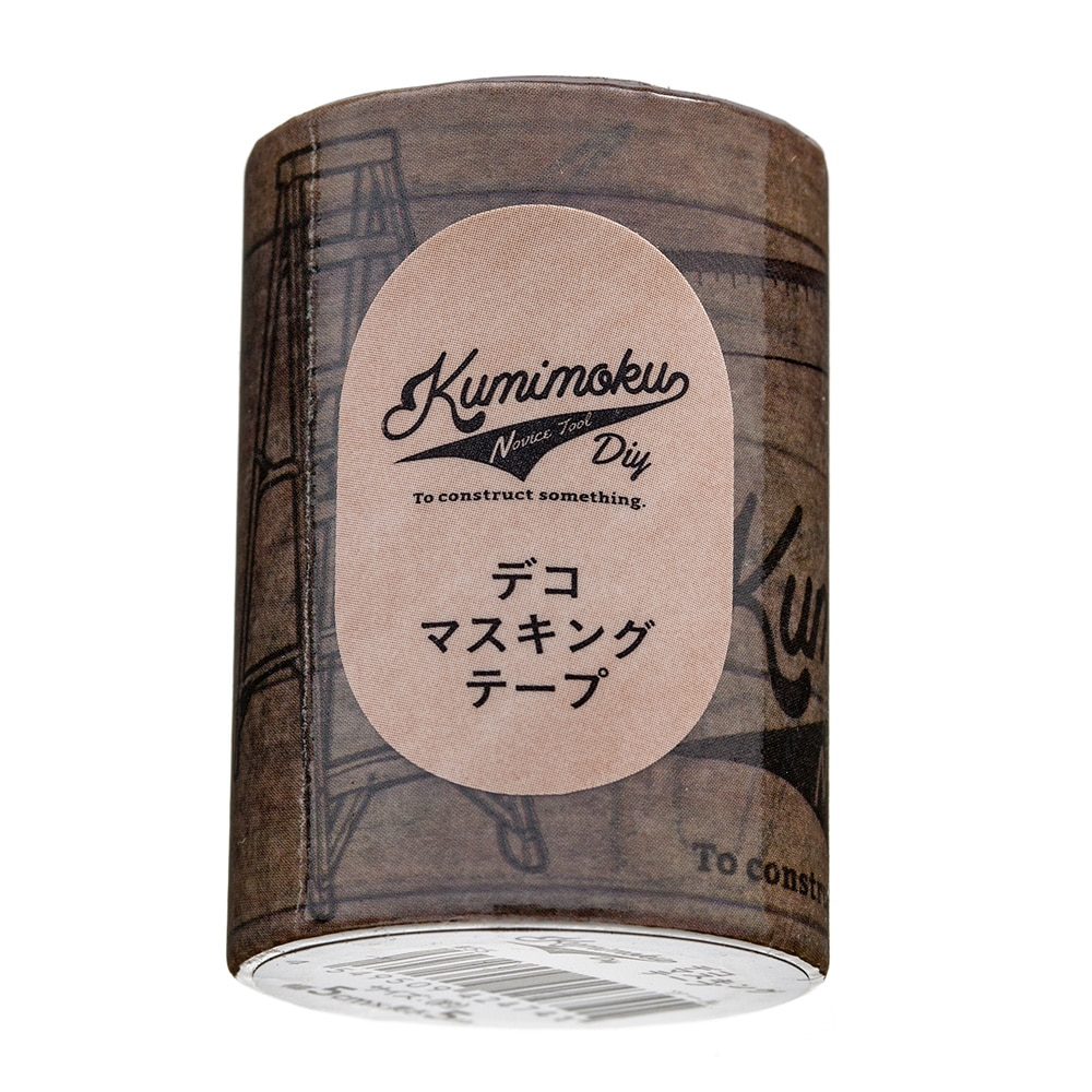 Kumimoku デコマスキングテープ ツール 5cm×5m
