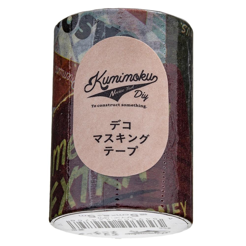 Kumimoku デコマスキングテープ 看板 5cm×5m