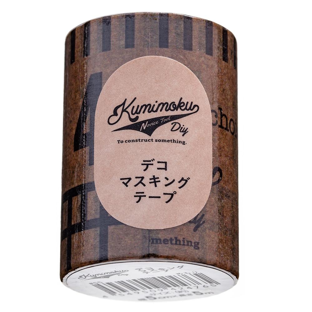 Kumimoku デコマスキングテープ めもり 5cm×5m