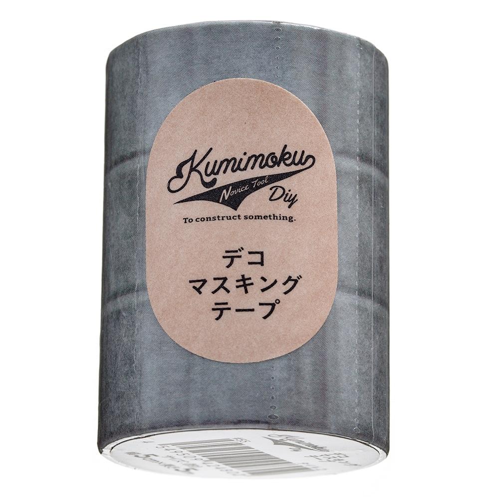 Kumimoku デコマスキングテープ タイル2 5cm×5m