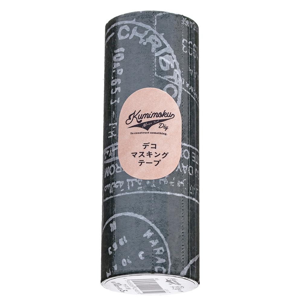 Kumimoku デコマスキングテープ スタンプ 10cm×5m