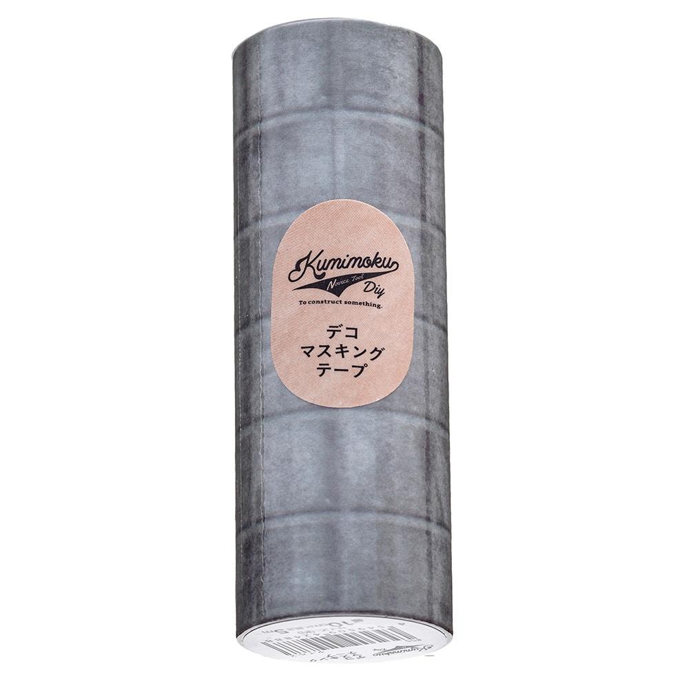 Kumimoku デコマスキングテープ タイル2 10cm×5m