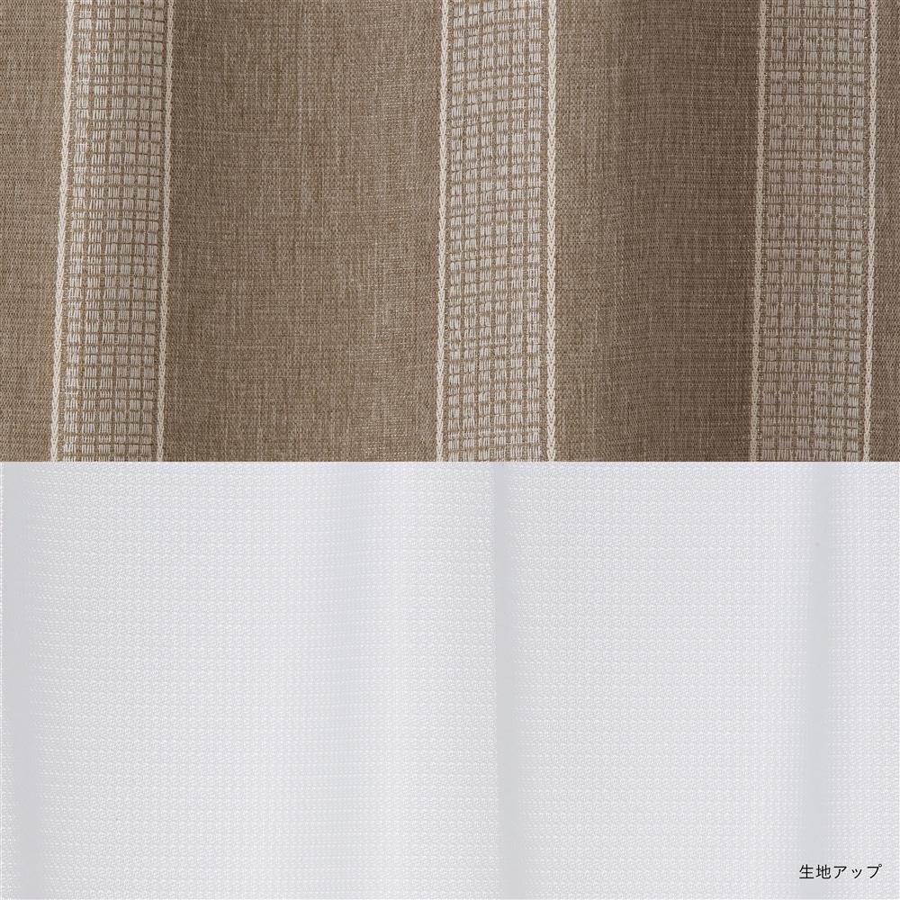 4枚組遮光セットカーテン 楓クール 100×178 ベージュ