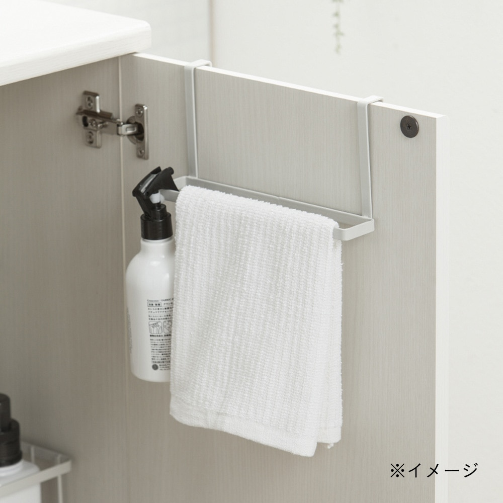 洗面台ドア用タオルバー