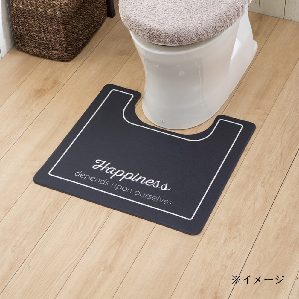 シートで拭けるトイレマット ハピネス