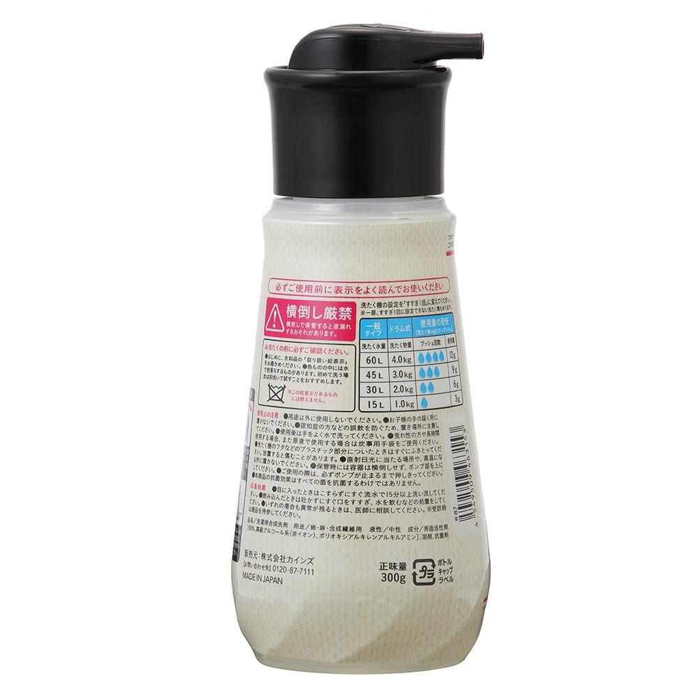 CAINZ 超濃縮 衣料用液体洗剤 本体300g