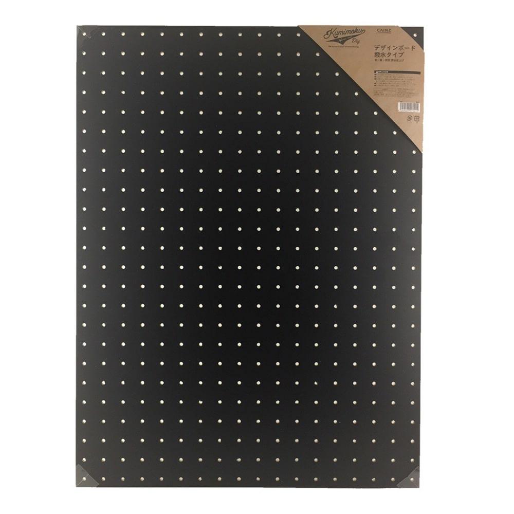 Kumimoku 撥水デザインボード 黒板 450×600mm