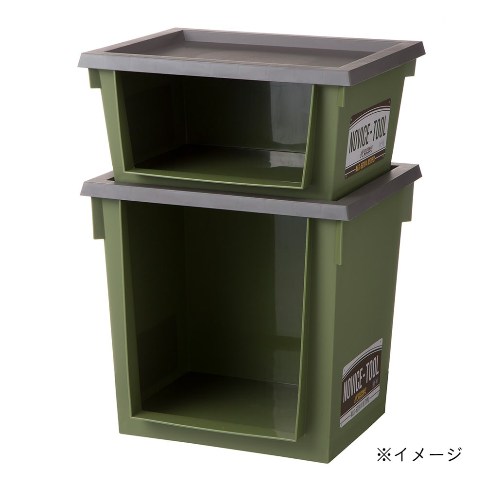 Kumimoku ツールラック 浅型 グリーン