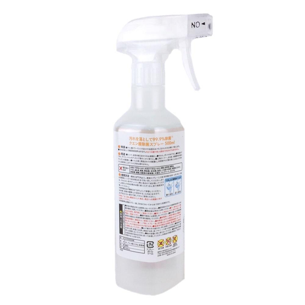CAINZ クエン酸 除菌スプレー 本体 500ml