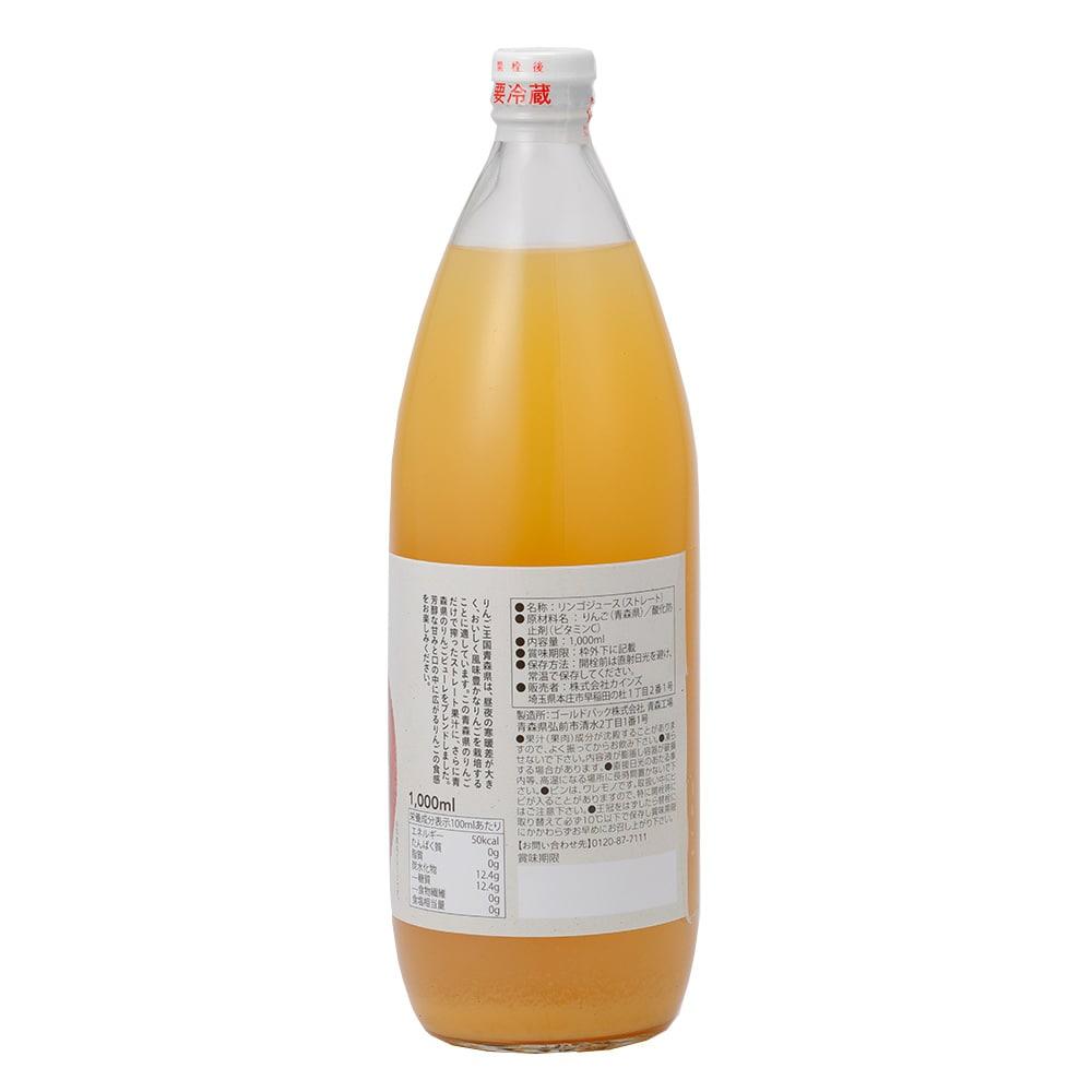 【ケース販売】贅沢なりんごジュース 1000ml×6本