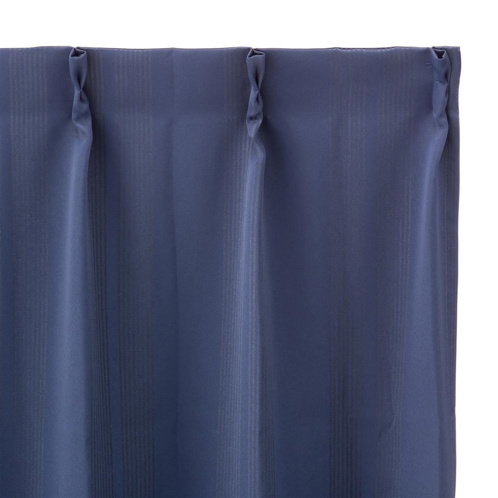 断熱・遮光 ブラウ ネイビー 100×200cm 4枚組セットカーテン