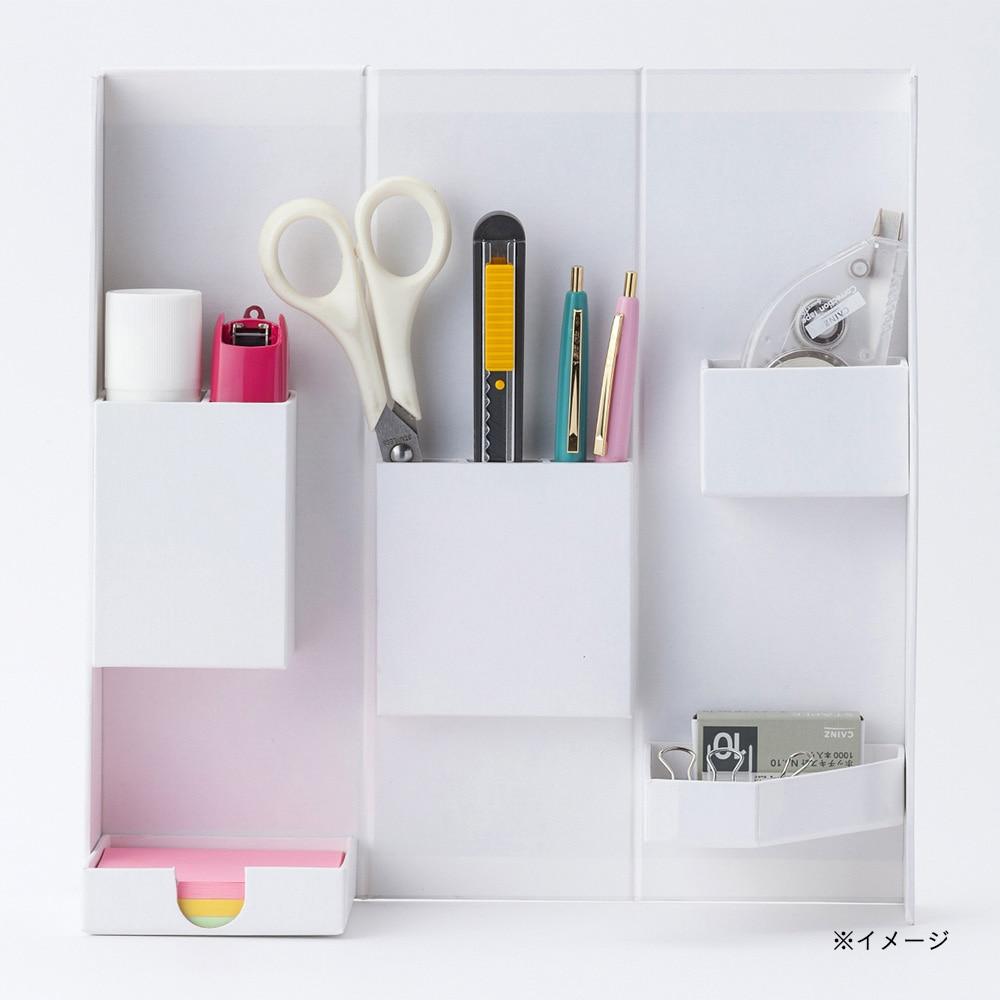 小物をまとめやすい折りたたみ道具箱 Bタイプ ホワイト