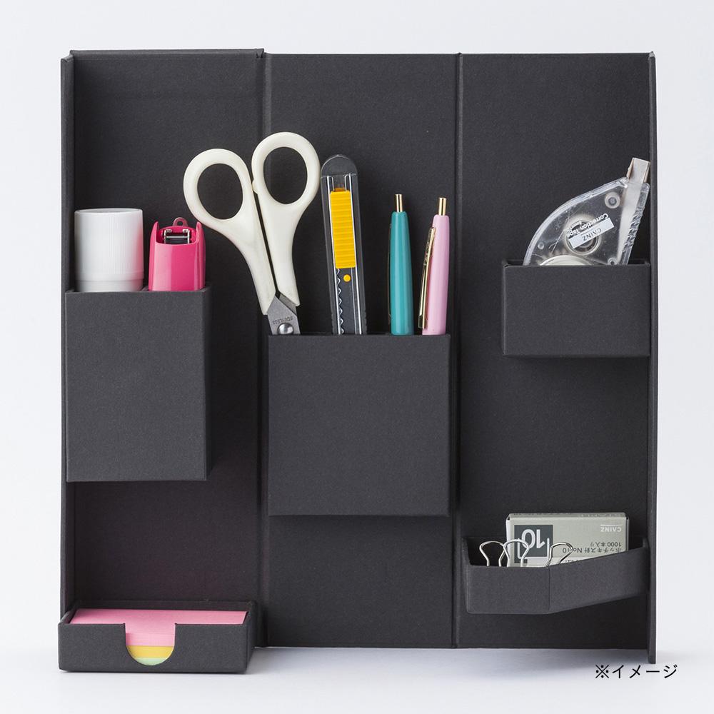 小物をまとめやすい折りたたみ道具箱 Bタイプ ブラック