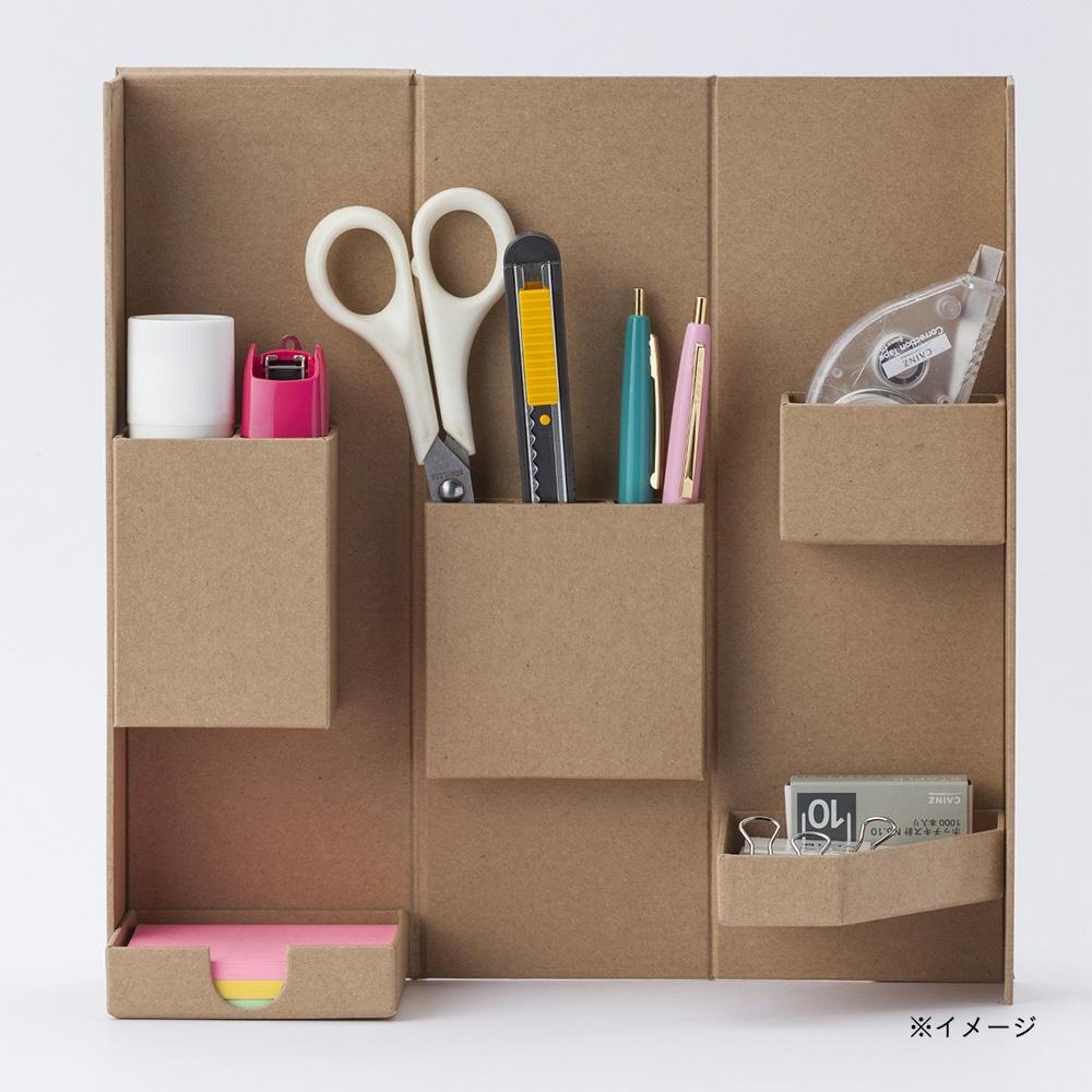 小物をまとめやすい折りたたみ道具箱 Bタイプ 自然色