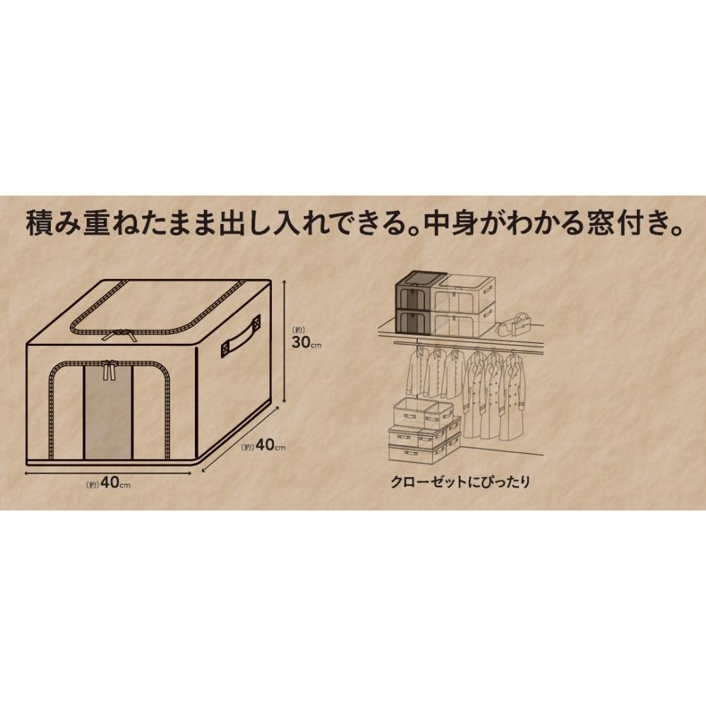 H1 積み重ねできる収納ボックス ライトグレー 40×40×30
