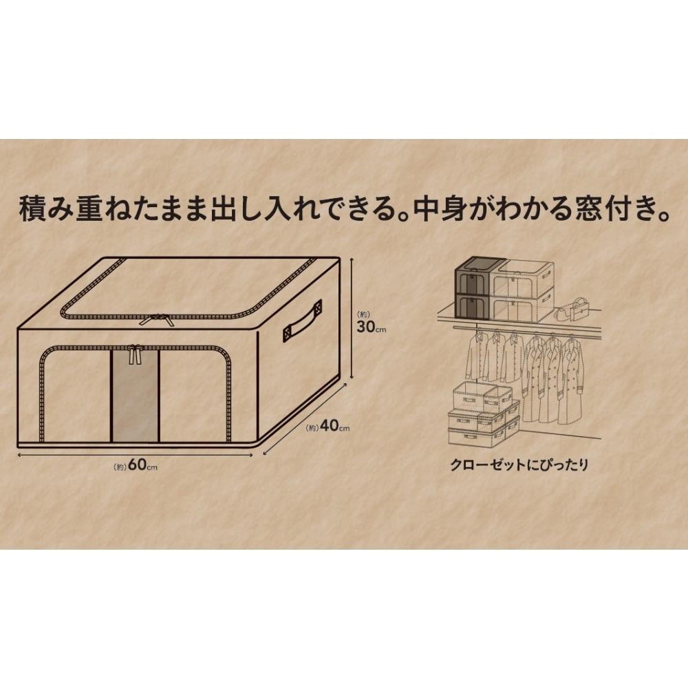 H2 積み重ねできる収納ボックス ライトグレー 60×40×30