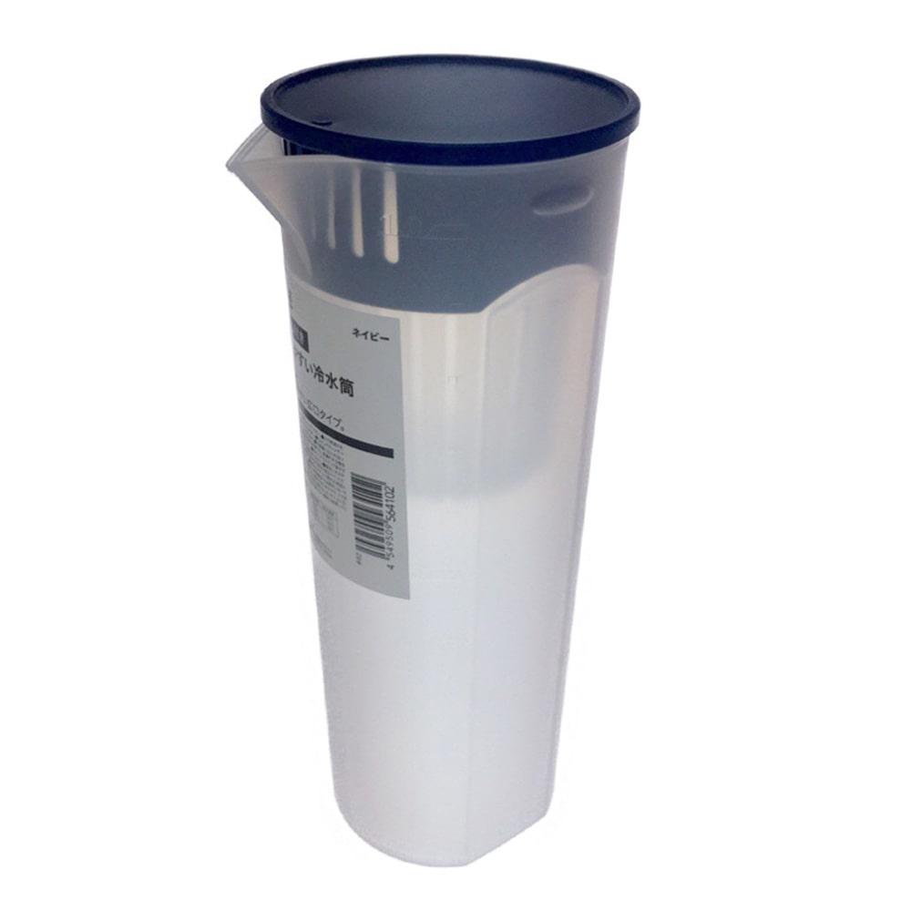【数量限定】茶こし付き 注ぎやすい冷水筒 1.0L ネイビー