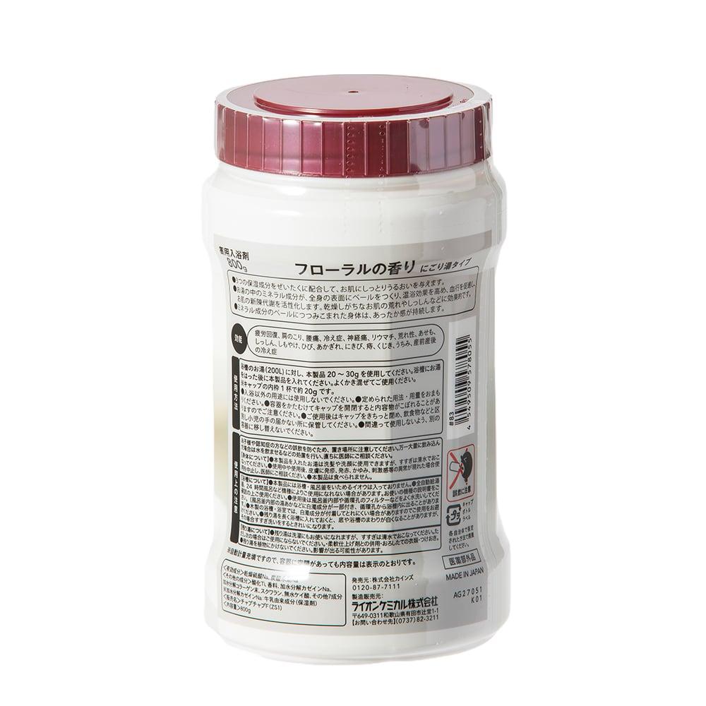 カインズ 薬用入浴剤 スキンケアタイプ 800g フローラルの香り