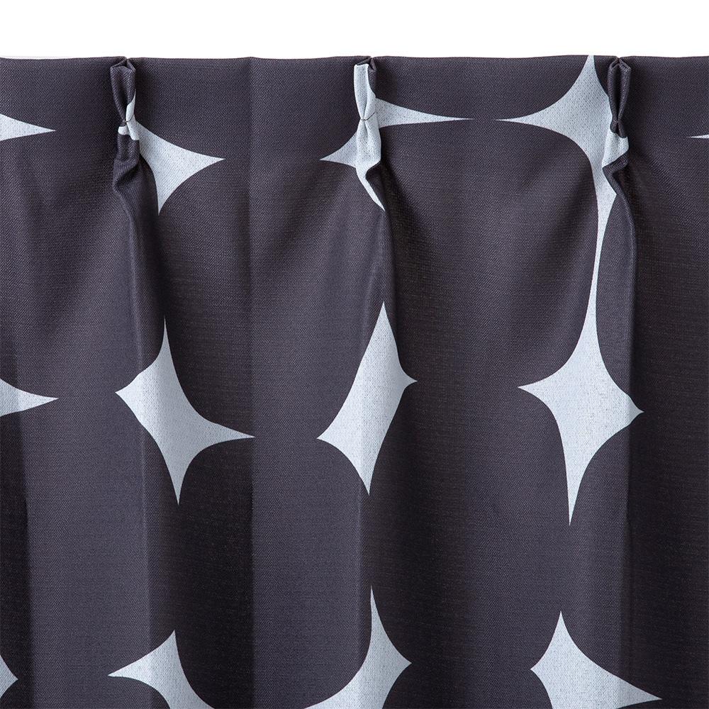 遮光カーテン ストーン グレー 100×178 2枚組