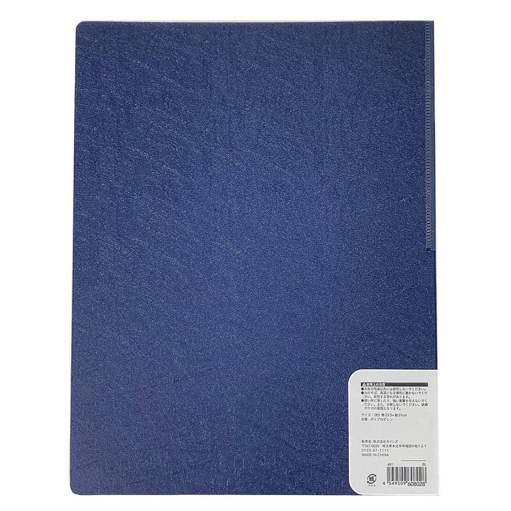 分類しやすいクリアブック A4 40P BL
