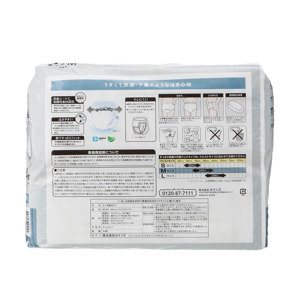 【ケース販売】CAINZ ケアフィール すっきり快適 うす型 パンツタイプ M お徳用 102枚(34枚×3個)[4549509608691×3]