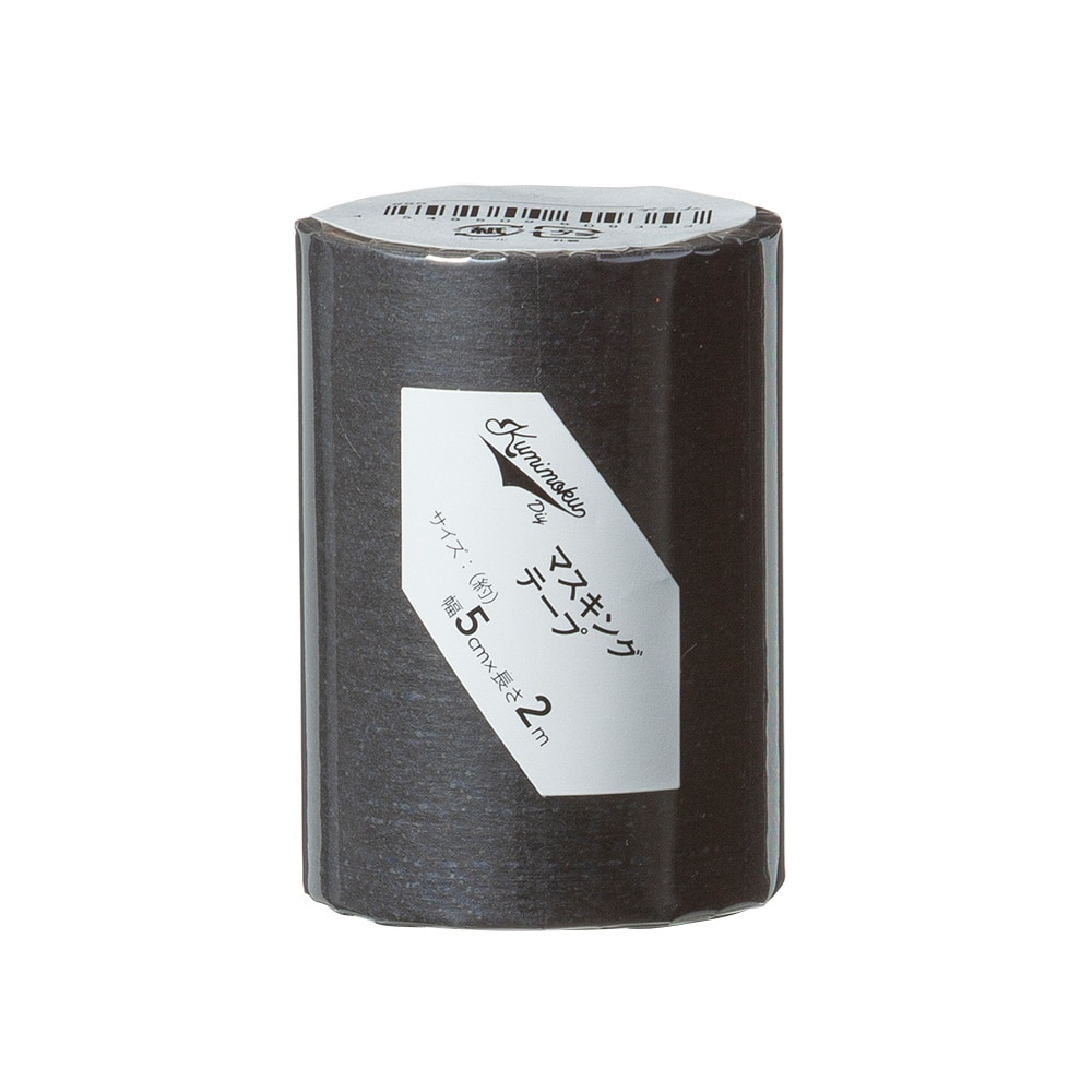 Kumimoku マスキングテープ デニム 5cm×2m