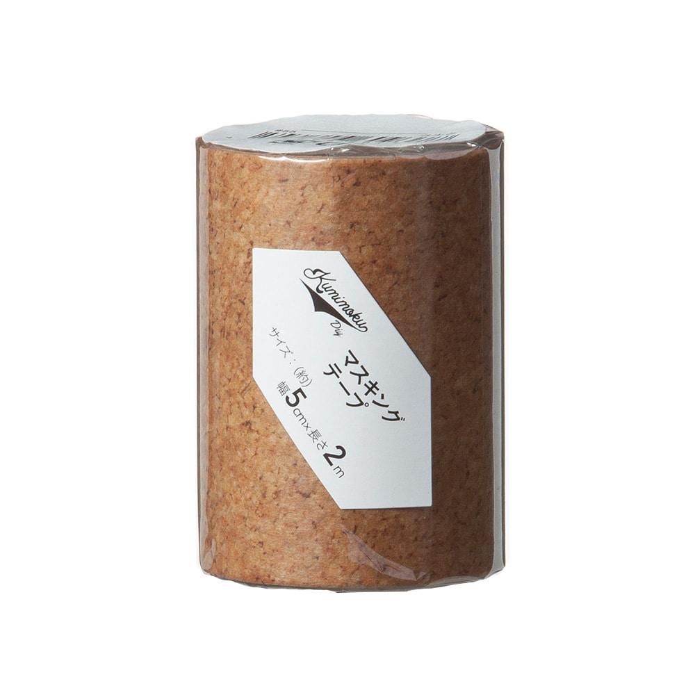 Kumimoku マスキングテープ コルク 5cm×2m
