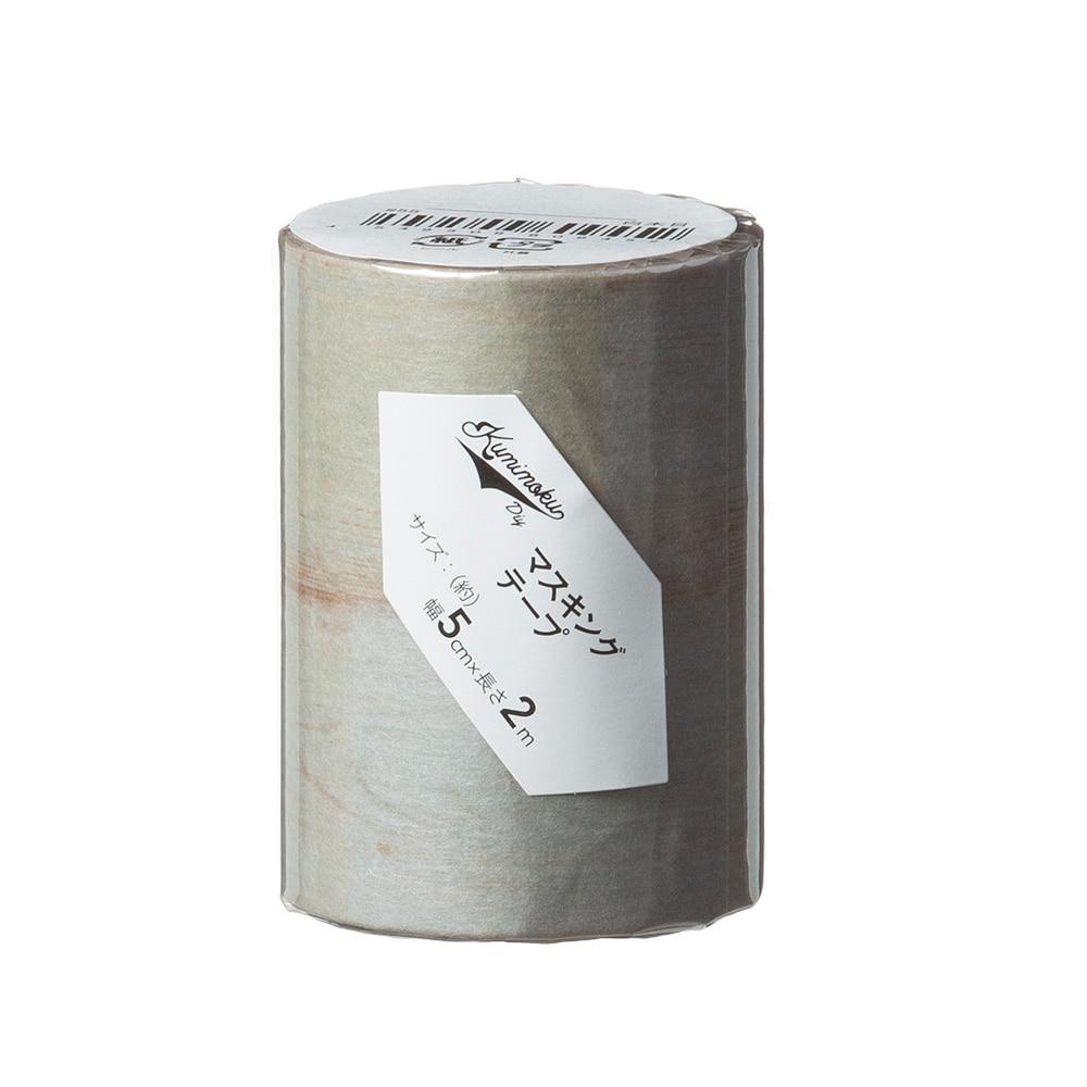 Kumimoku マスキングテープ 白木目 5cm×2m